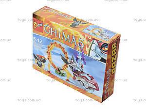 Детский конструктор Chima «Разар на мотоцикле», 98067-4
