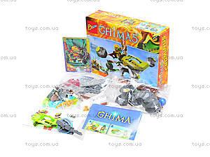 Конструктор Chima «Транспорт», 98067-3, фото