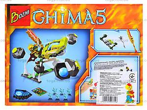 Конструктор Chima «Транспорт», 98067-3, цена