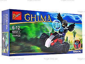 Конструктор Chima, 41 деталь, 98027-1