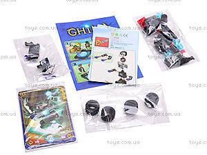 Конструктор Chima, 41 деталь, 98027-1, детские игрушки
