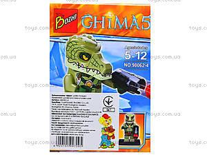 Детский конструктор Chima «Герой», 98062-4, отзывы