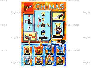 Детский конструктор «Герои Чима», 98062-1, купить