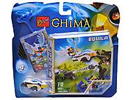 Конструктор Chima «Герой с чимациклом», 98028-1