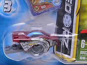 Детский конструктор «Кольцо», 98028-4, купить