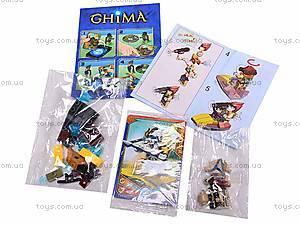Конструктор Chima Legend, 98026-1, отзывы