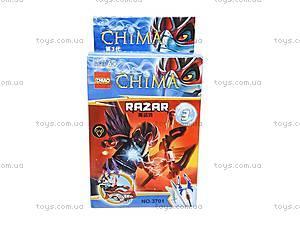 Конструктор Chima Legend детский, 3701, цена