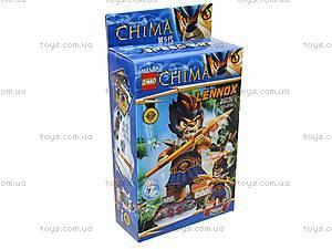 Конструктор Chima Legend, детский, 5705