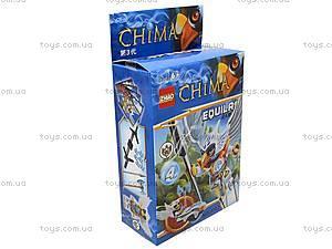 Конструктор Chima Legend игровой, 3702