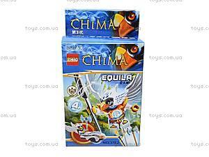 Конструктор Chima Legend игровой, 3702, цена