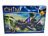 Конструктор Chima с транспортным средством, 7029