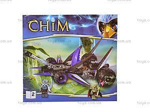 Конструктор Chima с транспортным средством, 7029, toys.com.ua
