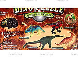 3D конструктор «Чудо инкубатор. Динозавр», 6466, отзывы