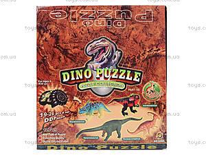3D конструктор «Чудо инкубатор. Динозавр», 6466, цена