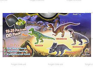 Пазл-конструктор «Чудо-инкубатор. Яйцо динозавра», 4666S, фото