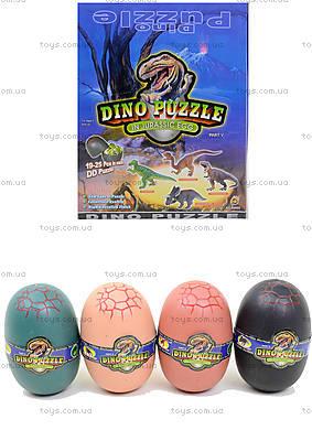 Пазл-конструктор «Чудо-инкубатор. Яйцо динозавра», 4666S