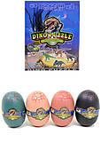 Пазл-конструктор «Чудо-инкубатор. Яйцо динозавра», 4666S, отзывы