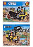 """Конструктор """"CITIES"""" """"Строительный погрузчик"""" 94 деталей, 11219, игрушки"""