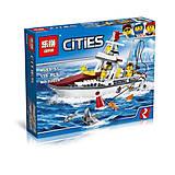 Конструктор «Cities: рыбалка на яхте» (159 дет.), 02028, купить