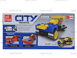 Детский конструктор «Городской транспорт», 20501, игрушки