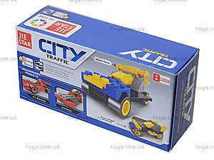 Детский конструктор «Городской транспорт», 20501, детские игрушки