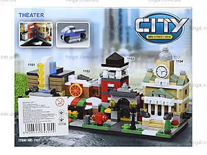 Конструктор для детей City, несколько видов, 1101-1104, купить