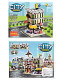 Городской конструктор «City», 1105-1109