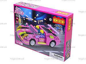 Конструктор Cogo Girls, 256 деталей, 4506, купить