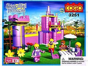 Конструктор Cogo «Дворец», CG3251, отзывы