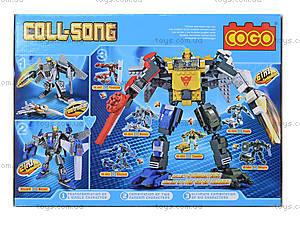 Робот-конструктор для детей, 4805, купить