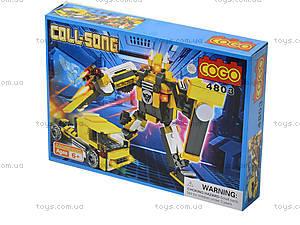 Конструктор для мальчиков «Робот», 4803, фото