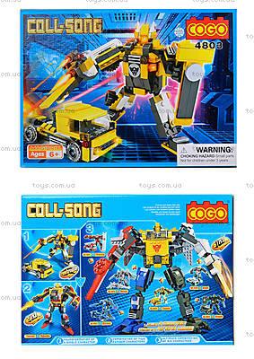 Конструктор для мальчиков «Робот», 4803