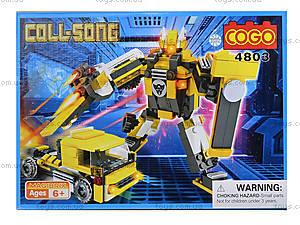 Конструктор для мальчиков «Робот», 4803, отзывы