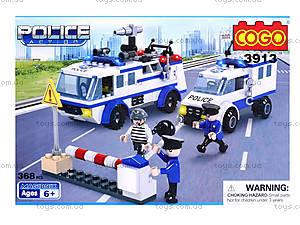 Детский конструктор «Служба спасения», 368 деталей, CG3913, цена