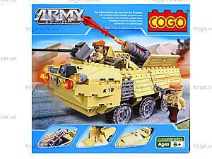 Игровой конструктор «Военная техника», 219 деталей, CG3329, купить