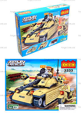 Детский конструктор «Военная техника», 278 деталей, CG3333