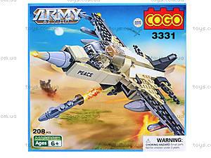 Конструктор «Истребитель», 208 деталей, CG3331, цена