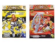 Игровой конструктор «Cosmic Warrior», F1508-4, купить