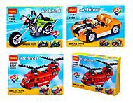 Детский конструктор «Транспорт», 3107-3109, отзывы