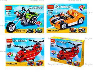 Детский конструктор «Транспорт», 3107-3109