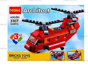 Детский конструктор «Транспорт», 3107-3109, цена