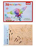 Деревянный 3D конструктор «Бабочка», 605