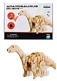 Динозавр Апатозаурус, D450, отзывы