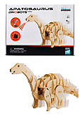 Динозавр Апатозаурус, D450