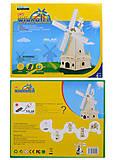 Игрушка Большая мельница с солнечной батареей, W140, набор