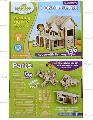 Деревянный конструктор «Дом с балконом»,