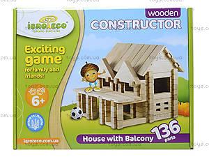 Деревянный конструктор «Дом с балконом», , отзывы