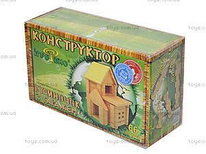 Деревянный конструктор «Дом с гаражом», , фото