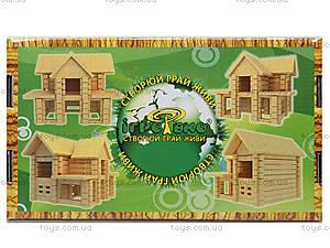 Деревянный конструктор «Дом с мансардой», , купить