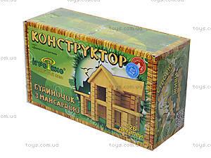 Деревянный конструктор «Дом с мансардой», , фото